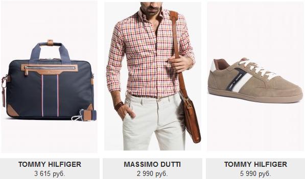 Глорія джинс брянск каталог одягу