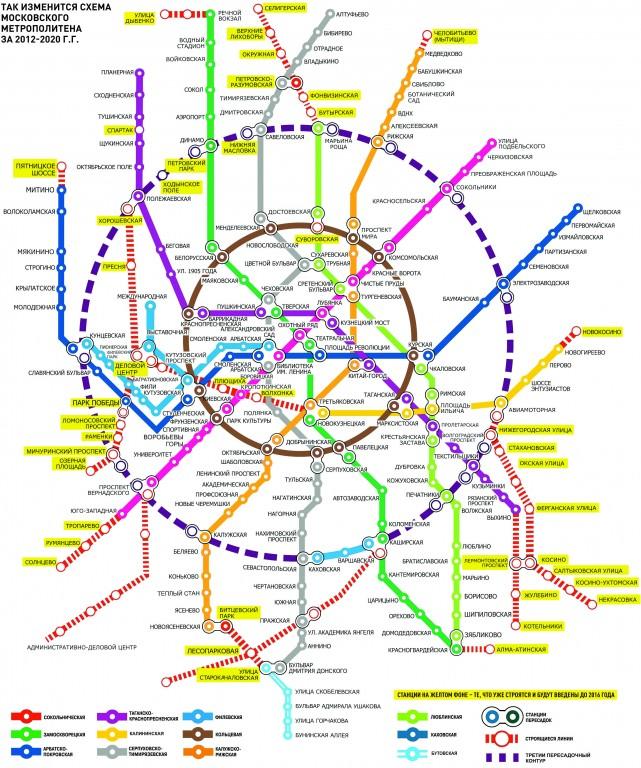 Схема метро (перспективная) 2.jpg