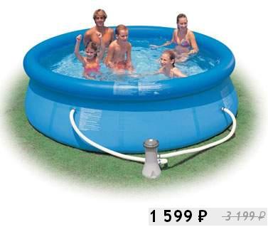 Справка в бассейн купить в Чехове ясенево
