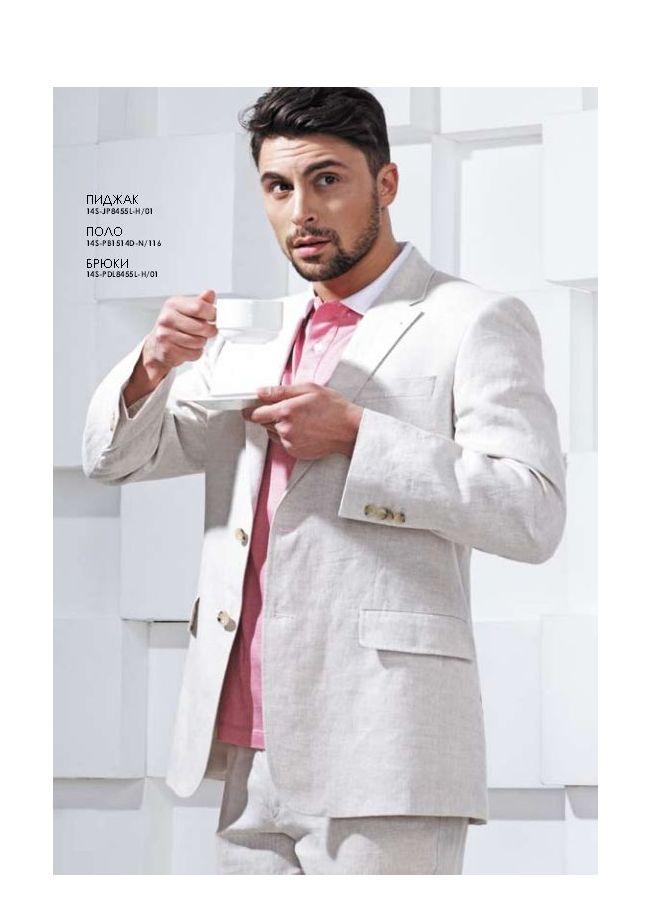 8423cb3d26e KANZLER  в дисконте скидки до 80% на мужскую одежду из Германии!