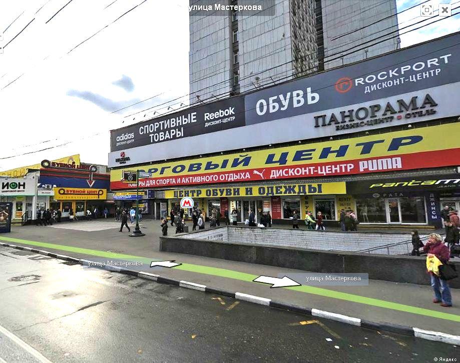 81c25e258 ТЦ Обувной центр, Автозаводская