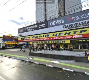 Оджи в москве адреса магазинов с метро