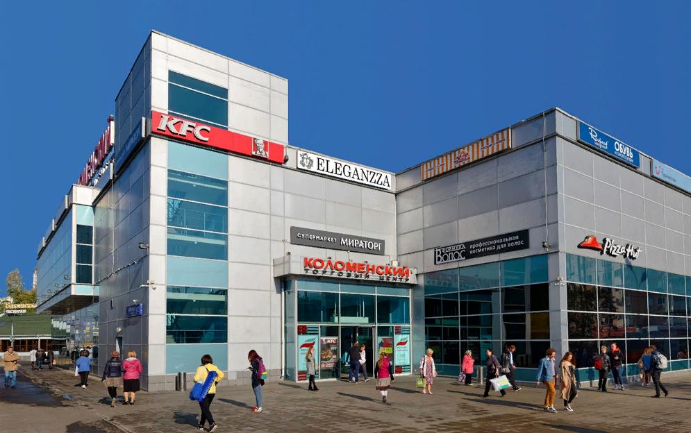 e7df6ccd ТЦ Коломенский - торговый центр