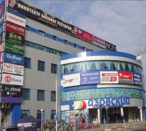 Серая ветка. Торговые центры на Серпуховско-Тимирязевской линии метро. 98725e8cd0b
