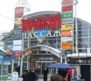 Магазины обуви в Москве > Адреса