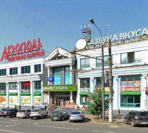 Красная ветка. Торговые центры на Сокольнической линии метро. Посмотреть на  карте Яндекс. Акрополь · Акрополь, Парк Культуры 0f61c0924fd