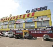 Ремонт офисов под ключ в Нижнем Новгороде - Цена за м2