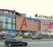 68a9f780b701 ТЦ Алтуфьевский, Владыкино (фото 1-1)