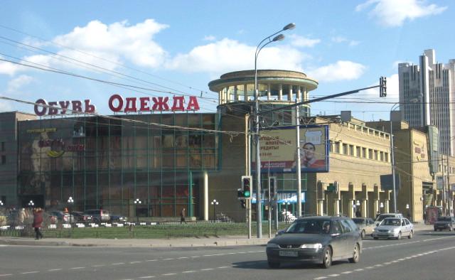 ТЦ Обувь Сити, Пр-т Вернадского 5400fed211f