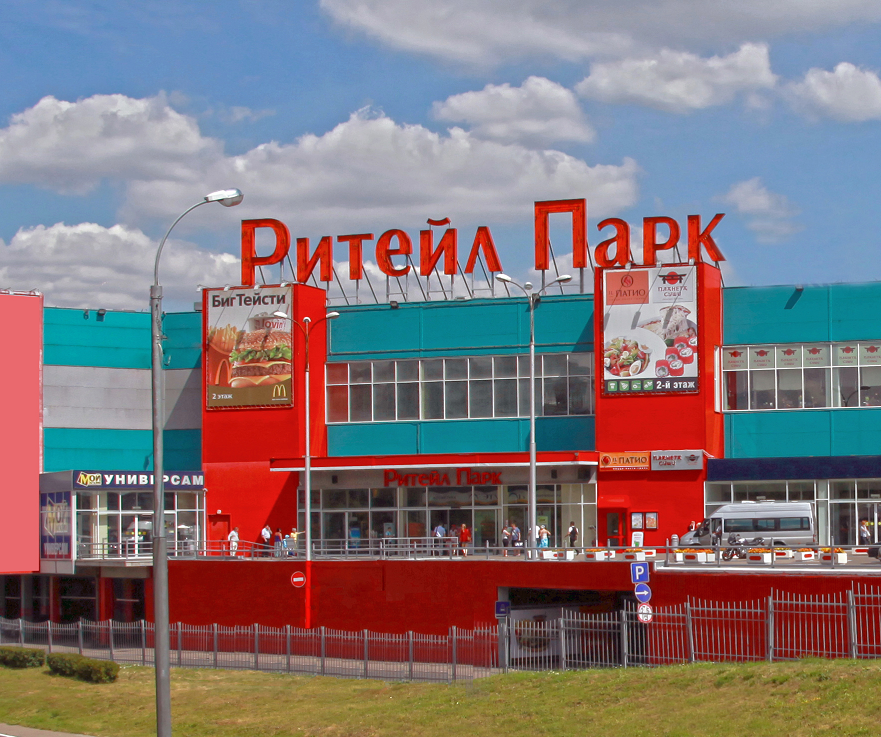 23f17cf0 ТЦ Ритейл парк, Варшавская