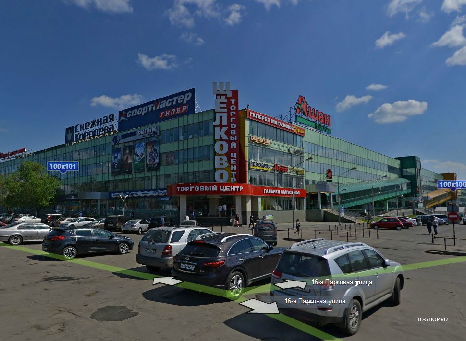 ТЦ Щелково, Щелковская (фото