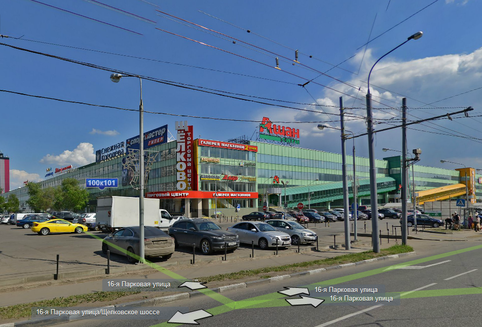 e5014afd6930 ТЦ Щелково, Щелковская (фото 3)