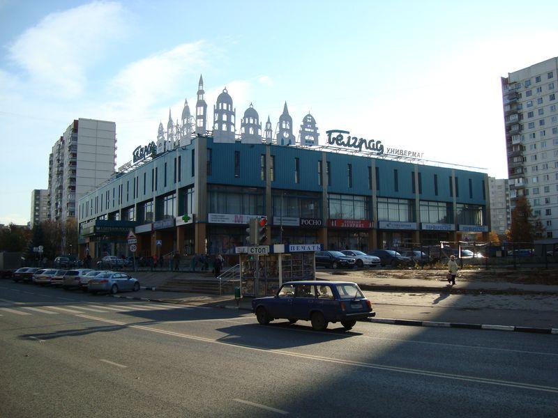 Справка для бассейна купить Москва Западное Дегунино на домодедовской