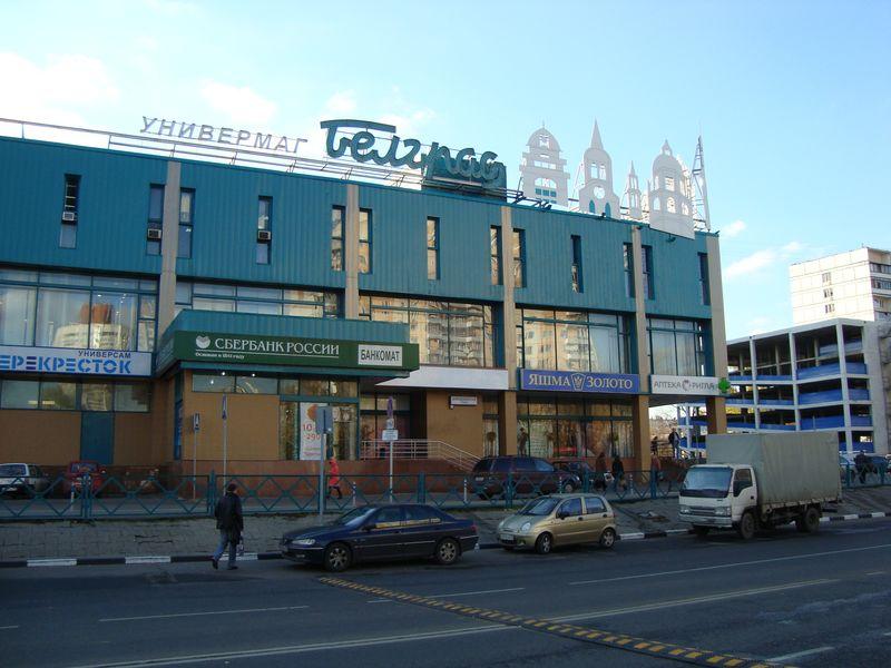 Справка в бассейн купить в Москве Вешняки с доставкой 200 на домодедовской