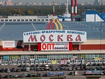 8d85ca3da211 ТЦ Москва, Люблино