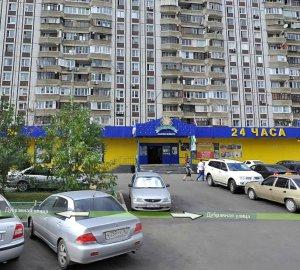 Синяя ветка. Торговые центры на Арбатско-Покровской линии метро. 838f216bf32