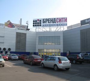 Зеленая ветка. Торговые центры на Замоскворецкой линии метро. c0c35fab2e3
