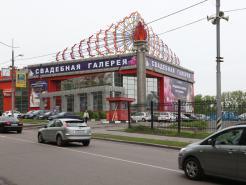 Платья В Торг Центре Москва