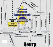 Компания вита метро савеловская