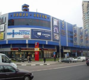 Фиолетовая ветка. Торговые центры на Таганско-Краснопресненской ... a5b98e3db5e