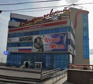 Красная ветка. Торговые центры на Сокольнической линии метро. 29f34c4c365