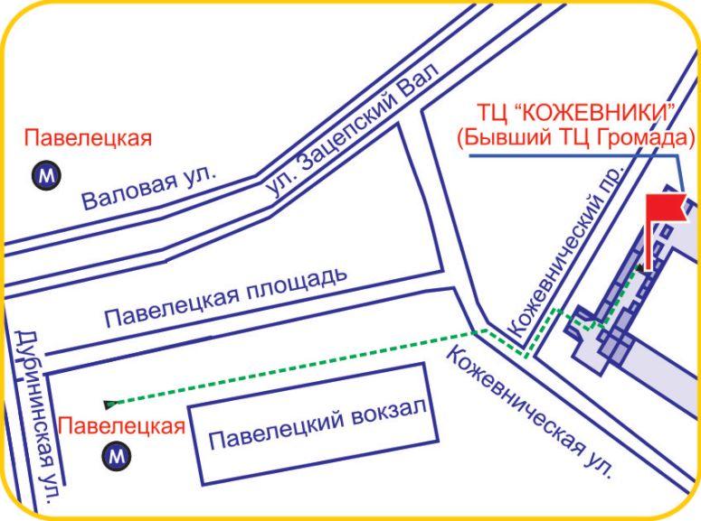 Павелецкая (схема проезда)