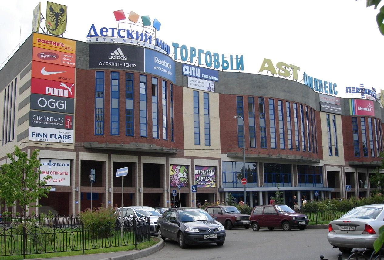 ТЦ АСТ