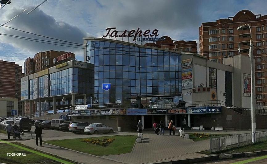 ТЦ Галерея Щербинка (фото 1) 12b4ff7876ec9