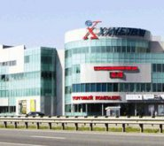 Торговый центр Галерея — Акции и скидки в Подольске