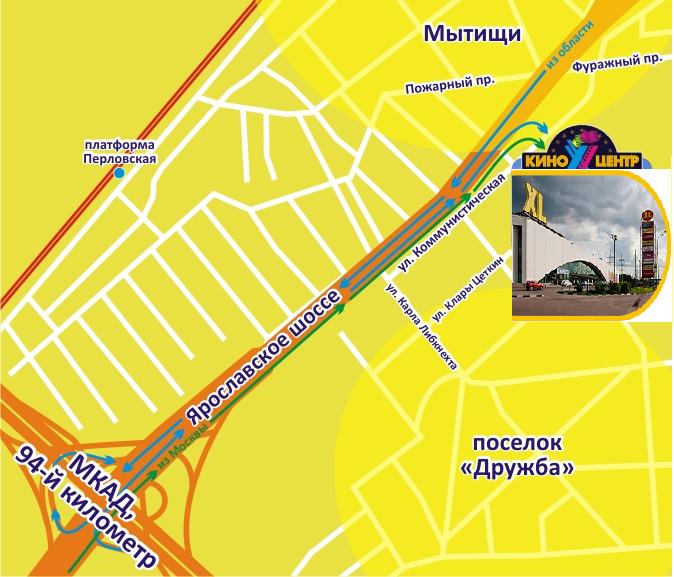 Схема проезда ква парка