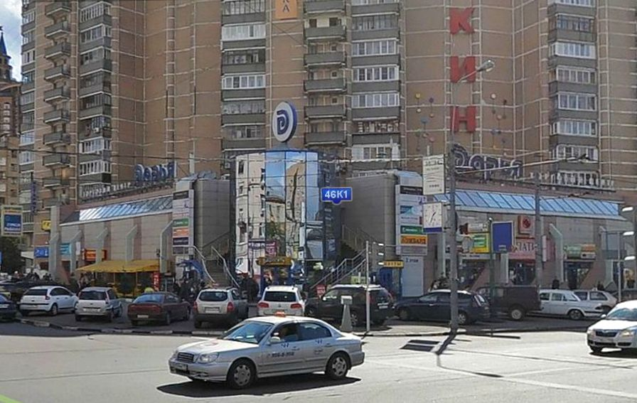 8227a7564e7c ТЦ Дарья, Октябрьское поле