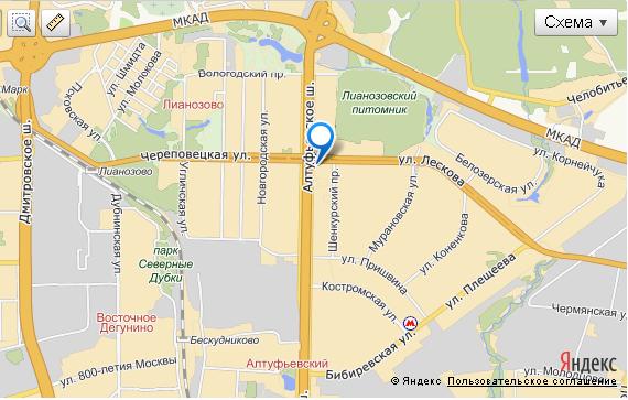 Торговый центр москва как доехать на метро