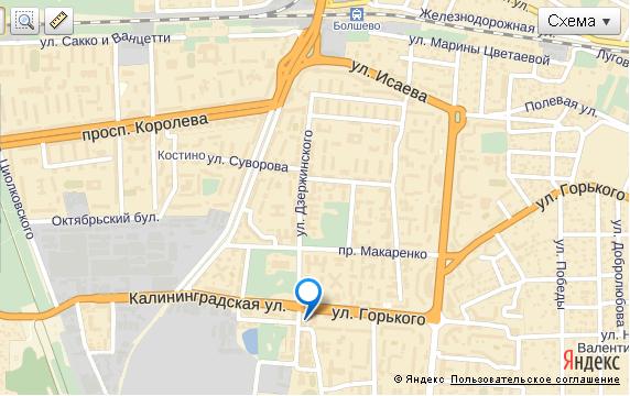 как доехать до гипермаркета глобус в пушкино
