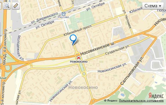 Метро проезд новокосино до станции смоленская