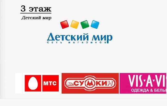 ТЦ Южное Бутово (торговый
