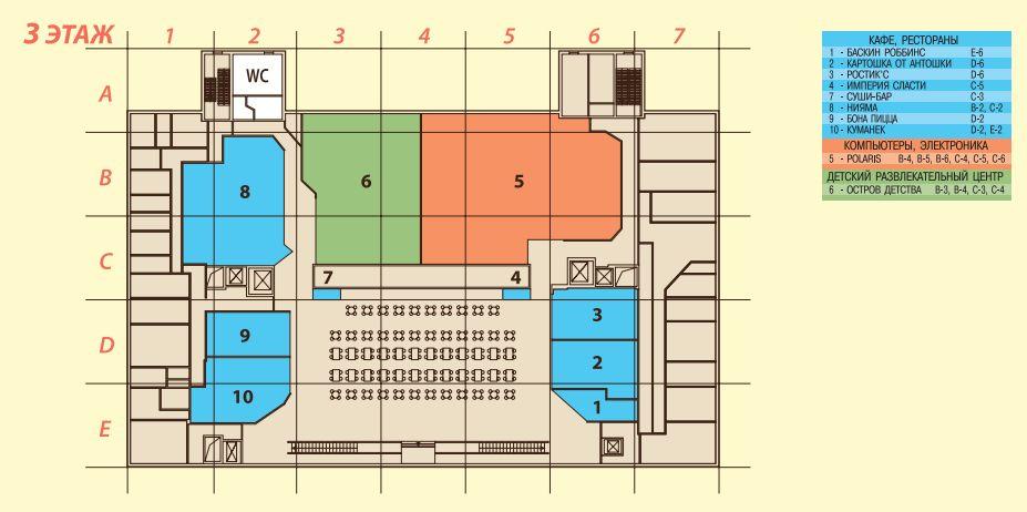 Планы этажей, 1 этаж, 2 этаж,