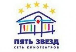 Кинотеатр Синема Парк ТРЦ Пятая Авеню в Москве